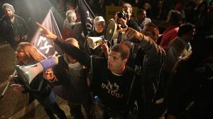 Protes di Israel