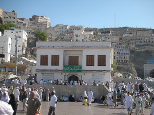 birthplace-of-the-prophet