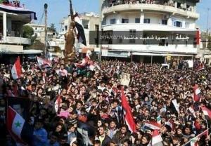 Demo dukung Assad di Jableh (Feb 2014)