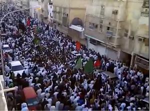 qatif_protests