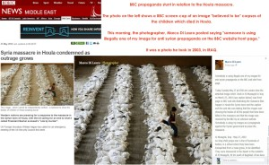 Salah satu foto palsu BBC yang digunakan sbg propaganda konflik Suriah