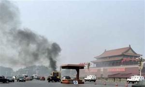 China_insurgent_attacks