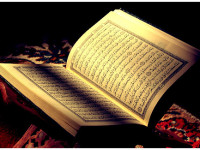 Al-Quran sebagai Sumber Pengetahuan