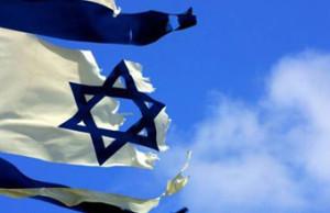 bendera-israel