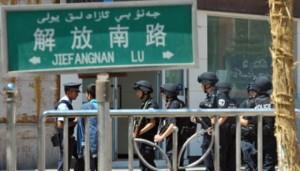 china anti terror police