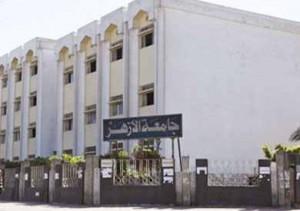 el-azhar-universty-1782-300x211