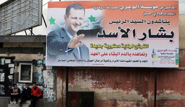 Syria ratifies new presidential election law