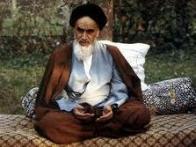 imam khomeini qs