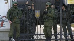 rusia kepung ukraina