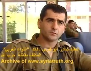 Shadi Abu Fares