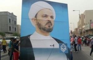 bahrain al-najati