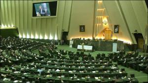 iran parlemen