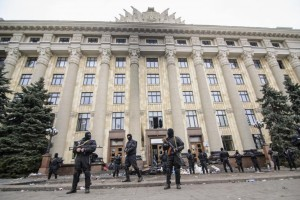kharkiv-govt-building