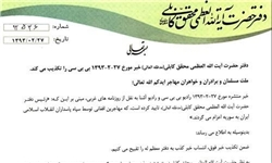 afghanistan_bantahan ayatullah kabuli 1
