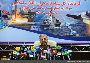 Iran panglima IRGC jafari