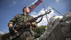 PASUKAN UKRAINA