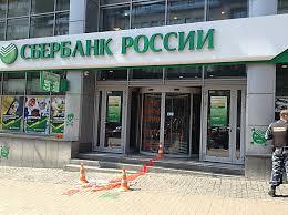 bank rusia