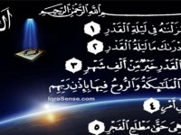 Hikmah Ramadhan (20) : Merajut Kemuliaan Malam Seribu Bulan