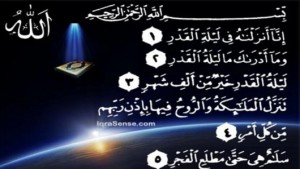 Lailatul-Qadarr