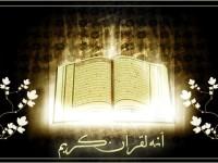 Hikmah Ramadhan (16) : Mukjizat Abadi