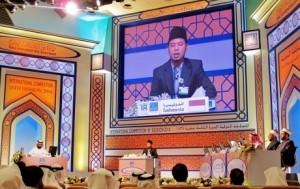 Muhammad Syahril, hafiz asal Indonesia (foto: Detik)