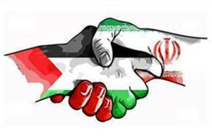 iran palestina