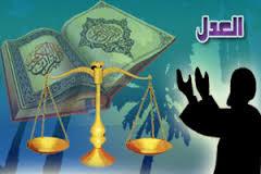 keadilan 7
