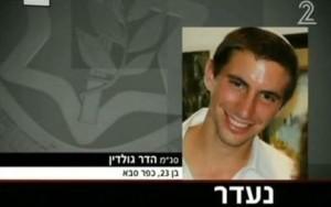 israel letnan hadar goldin