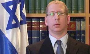 israel ofir gendelman