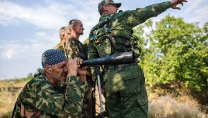milisi ukraina