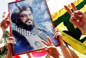 nasrallah poster