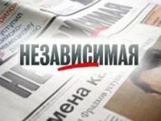 rusia Nezavisimaya Gazeta
