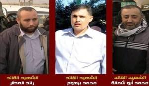 """""""القسام"""" تعلن استشهاد قادتها العطار وأبو شمالة وبرهوم"""