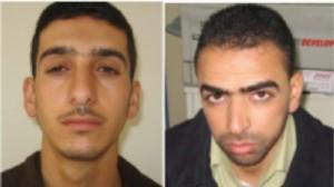 palestina qawasmeh dan Abu Aisheh