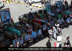 prosesi pemakan korban demo Yaman