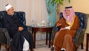 rektor azhar dan menlu saudi