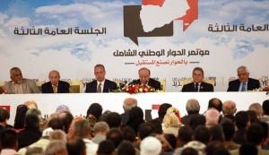 الناصري ينسحب من حكومة اليمن وانصار الله تعلن فشل المفاوضات