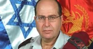 israel moshe yaalon