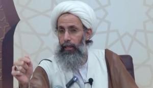 """محكمة سعودية تقضي بقتل الشيخ نمر النمر """"تعزيرا"""""""