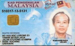 Contoh MyKad Malaysia (KTP) yang tidak mencantumkan agama