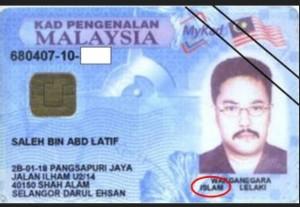 Contoh MyKad Malaysia yang mencantumkan agama Islam