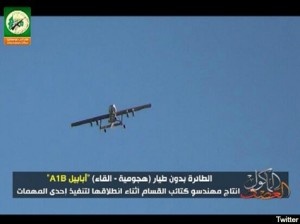 Palestina Hamas Drone