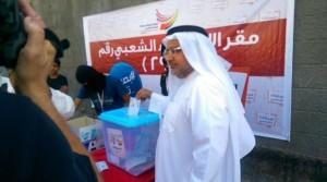 بالصور؛ الإقبال الجماهيري على مراكز الاستفتاء الشعبي بالبحرين
