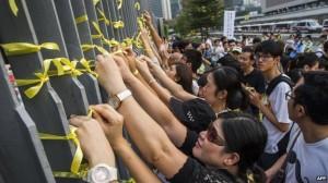demo hongkong