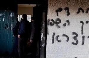 palestina masjid dibakar