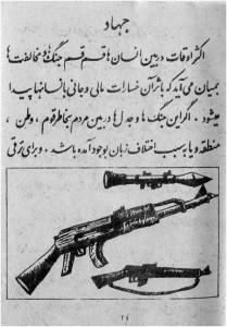 afganistan buku jihad