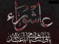 Ritual  Asyura, Ritual Cinta: Tanggapan Untuk Artikel Islampos.com (1)