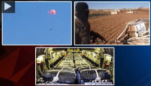 bantuan AS utk ISIS