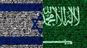 saudi-israel