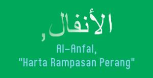 Al-Anfal